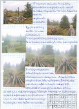 132) KGP XIII-Wysoka Kopa-Góry Izerskie - 21 wrzesień