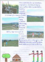 169) Solina i okolice - 13 lipiec