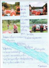 42) Bardo-Spływ pontonowy - 10 sierpień