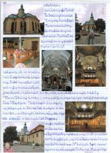 134) Jelenia Góra-Kościół Podwyższenia Krzyża Świętego - 21 wrzesień
