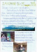 43) Zakopane-Jaskinia Mroźna - 14-25 sierpień