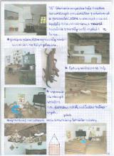 174) Sanok i Muzeum Budownictwa Ludowego - 14 lipiec