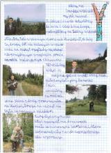 139) KGP XIV-Skopiec-Góry Kaczawskie- 22 wrzesień