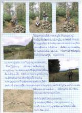 140) KGP XIV-Skopiec-Góry Kaczawskie- 22 wrzesień