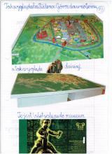 57) Zielona Góra-Winobranie - 11-13 wrzesień