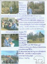 28) KGP XVII - Ślęża - Masyw Ślęży - 2 marzec