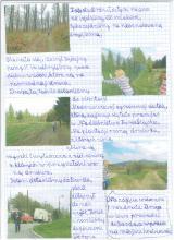 48) Spacery po Górach Bardzkich - 12 kwiecień