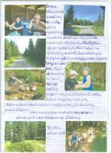 88) Wysoka Kopa - Góry Izerskie- 11 czerwiec