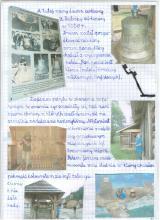 178) Sanok i Muzeum Budownictwa Ludowego - 14 lipiec