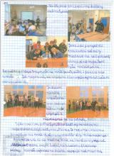 144) Otrzęsiny w Gimnazjum - 7 październik