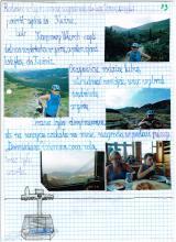53) Zakopane-Kasprowy Wierch - 14-25 sierpień