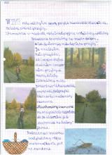 146) Grzybobranie - październik