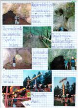 55) Zakopane-Jaskinia Dziura-Wesołe Miasteczko - 14-25 sierpień