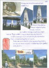 151) KGP XV-Wielka Sowa-Góry Sowie - 26 październik
