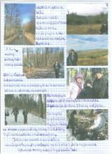 11) Ptasznik-Góry Złote - 8 luty