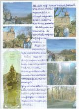 30) KGP XVII - Ślęża - Masyw Ślęży - 2 marzec