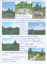 90) Wysoka Kopa - Góry Izerskie- 11 czerwiec