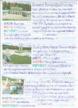 112) Park miniatur budowli świata w Mysłakowicach- 13 czerwiec
