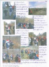 161) XXVII Pieszy Rajd Integracyjny z Mikołajowa na Srebrną Górę  - 14 grudzień