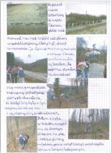 162) XXVII Pieszy Rajd Integracyjny z Mikołajowa na Srebrną Górę  - 14 grudzień