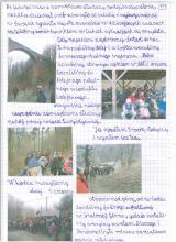 163) XXVII Pieszy Rajd Integracyjny z Mikołajowa na Srebrną Górę  - 14 grudzień