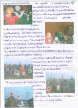 165) XXVII Pieszy Rajd Integracyjny z Mikołajowa na Srebrną Górę  - 14 grudzień
