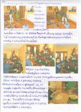 170) Przygotowanie do Świąt oraz Święta Bożego Narodzenia - 24-26 grudzień