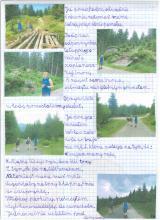 91) Wysoka Kopa - Góry Izerskie- 11 czerwiec