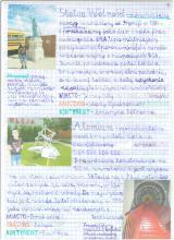 113) Park miniatur budowli świata w Mysłakowicach- 13 czerwiec