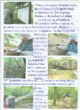 126) Okolice Jeleniej Góry -  Sobieszów - Jaskinia Zbójecka -14 czerwiec