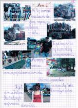 85) Skierniewice - Łódź - 27-28 sierpień