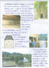127) Okolice Jeleniej Góry -  Sobieszów - Siedlęcin  - Wieża Książęca -14 czerwiec