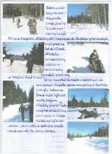 7) DPG IV/XXXII - Postawna - Góry Bialskie - 08 marzec