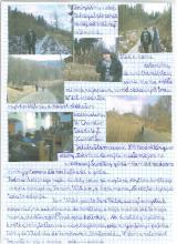 13) Ptasznik-Góry Złote - 8 luty