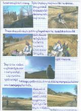 21) KGP XVI - Chełmiec - Góry Wałbrzyskie - 23 luty