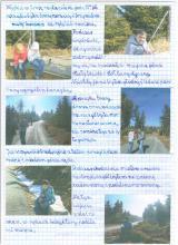 32) KGP XVIII - Jagodna - Góry Bystrzyckie - 9 marzec