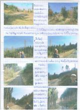 39) KGP XIX - Kłodzka Góra - Góry Bardzkie- 30 marzec