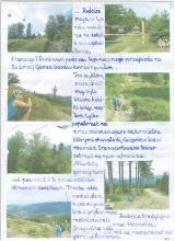 139) KGP XXIII - Skrzyczne - Beskid Śląski - 05 lipiec