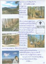 22) KGP XVI - Chełmiec - Góry Wałbrzyskie - 23 luty