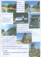 33) KGP XVIII - Jagodna - Góry Bystrzyckie - 9 marzec